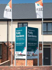 Folly_Gardens-23_1600x1200